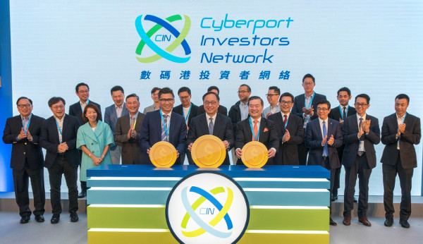 Launch Of Cyberport Investors Network To Drive Deal Flow And Propel The Growth Of New Economy Companies